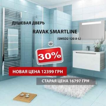 Душевые двери, кабины и боковые стенки для душа RAVAK по акционной цене!