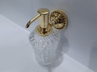Дозатор для жидкого мыла KUGU Swan 414G