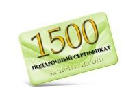 Подарочный сертификат 1500 гривен