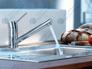 Кухонный смеситель KLUDI Scope 339330575