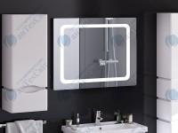 Зеркало SANWERK Lava Hella 80 (ZL0000155)