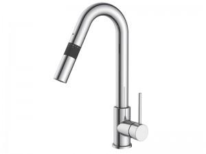 Кухонный смеситель IMPRESE Quadrio Smart (ZMK051901151)