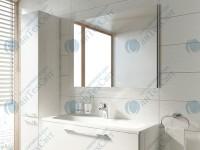 Зеркало RAVAK Ring 80 серый (X000000776)